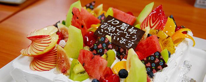 入社10周年記念パーティー・2018